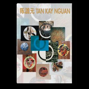 Tan Kay Nguan Art Album